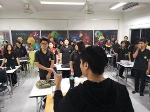 เตรียมความพร้อมนักศึกษาก่อนฝึกงาน